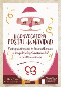 Concurso Postal de Navidad